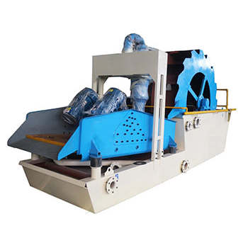 Sand Dewatering Recycling Machine